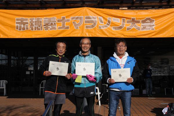 赤穂義士マラソン大会