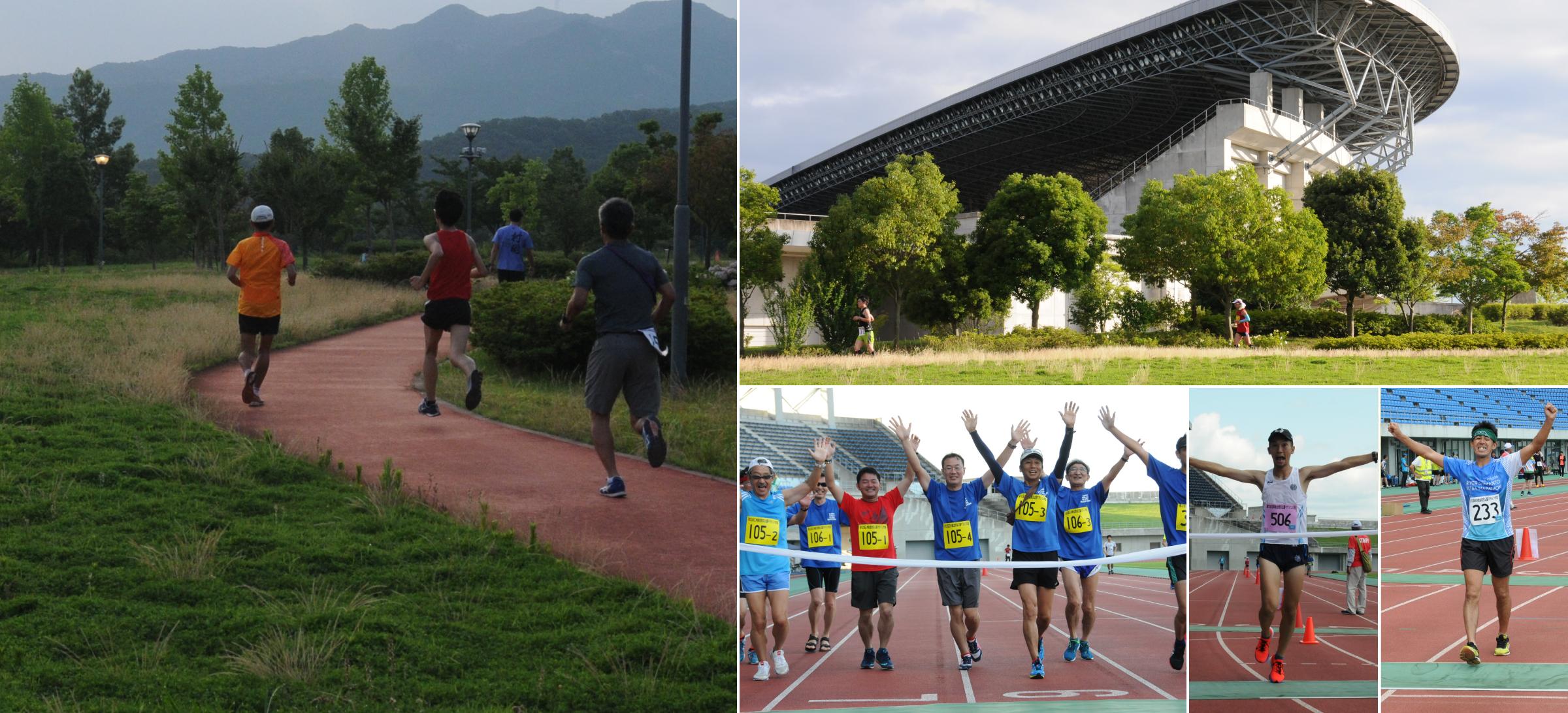 三木24時間リレーマラソン大会
