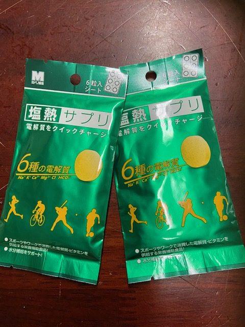 第12回三木防災スプリングマラソン大会参加選手の皆様へ(エイドについてお知らせ)
