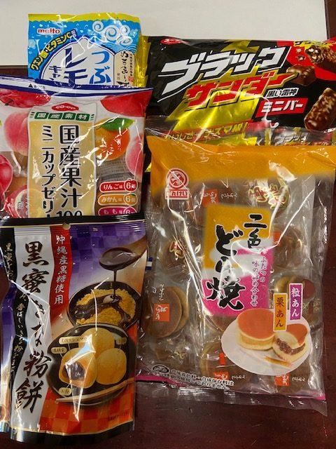 第21回24時間リレーマラソン神戸大会(今年は6時間と3時間!)へ参加の選手へ(お知らせ)